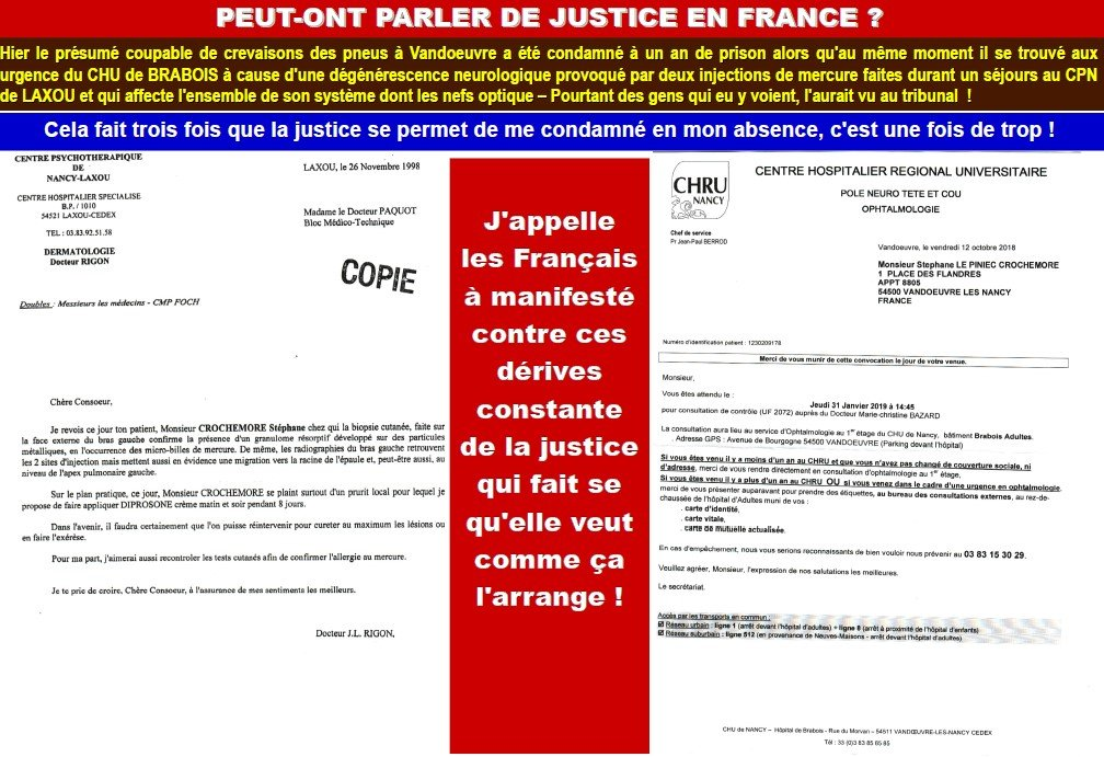 justice f